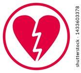 flat design heart icon vector   Shutterstock .eps vector #1433603378