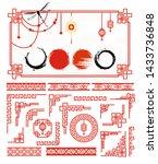 traditional asian frame set for ... | Shutterstock .eps vector #1433736848