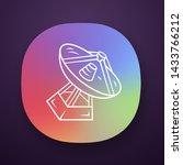 radio telescope app icon....
