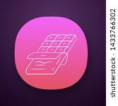 chocolate bar app icon. dark ...