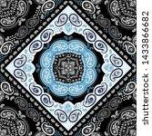 indian rug tribal ornament... | Shutterstock .eps vector #1433866682