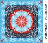 indian rug tribal ornament... | Shutterstock .eps vector #1433866835
