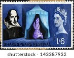 Small photo of UNITED KINGDOM - CIRCA 1964: A stamp printed in Great Britain dedicated to the 400th anniversary of William Shakespeare, shows Henry V praying at Agincourt, circa 1964
