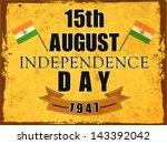 vintage indian independence day ... | Shutterstock .eps vector #143392042