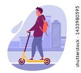 urban vehicles. vector... | Shutterstock .eps vector #1433980595
