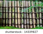 japan  kyoto  bamboo fence.   Shutterstock . vector #14339827