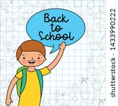 back to school card with...   Shutterstock .eps vector #1433990222