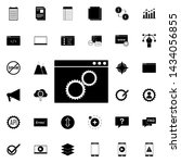 browser settings icon.... | Shutterstock . vector #1434056855