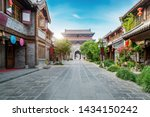 Qingzhou Ancient City, Shandong Province, China