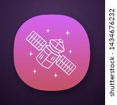 satellite app icon. sputnik....