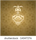 traditional ottoman turkish... | Shutterstock .eps vector #14347276