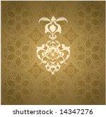 traditional ottoman turkish... | Shutterstock .eps vector #14347276