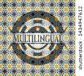 multilingual arabesque emblem.... | Shutterstock .eps vector #1434947612