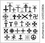 ankh (egyptian cross),archangel cross,black,bolnis cross,byzantine cross,celtic cross,collection,constantine cross,coptic cross,coptic cross with nails,cross of peace,crosses,divided and fret cross,evangelical cross,gamma cross