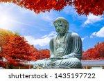 The Great Buddha Of Kamakura A...