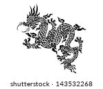 dragon | Shutterstock .eps vector #143532268