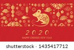 happy chinese new year. the... | Shutterstock .eps vector #1435417712