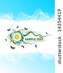 floral background | Shutterstock .eps vector #14354419