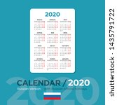 Pocket Calendar For 2020....