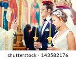 wedding in orthodox church. the ... | Shutterstock . vector #143582176