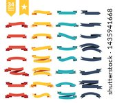 vector banners with ribbons... | Shutterstock .eps vector #1435941668