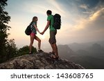 young couple relaxing on top of ... | Shutterstock . vector #143608765