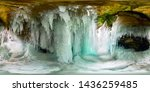 icicles in the ice cave of... | Shutterstock . vector #1436259485