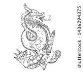 illustration of dragon hand... | Shutterstock .eps vector #1436294375