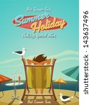 summer holiday. retro bacground | Shutterstock .eps vector #143637496
