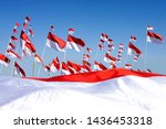 Indonesian flag, Merah Putih on Indonesian independence day