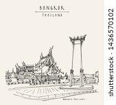 Bangkok  Thailand  Asia. Giant...