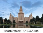 Front View Of Lomonosov Moscow...