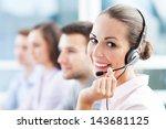 call center team | Shutterstock . vector #143681125
