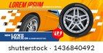 tire car advertisement poster.... | Shutterstock .eps vector #1436840492