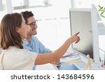 attractive photo editor... | Shutterstock . vector #143684596