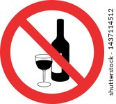 no  alcohol  drink  drinking ... | Shutterstock .eps vector #1437114512
