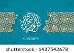 arabic islamic happy eid... | Shutterstock .eps vector #1437542678
