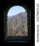 great wall of china. scenic... | Shutterstock . vector #1437865112