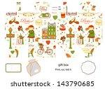 favor  gift  product box die... | Shutterstock .eps vector #143790685