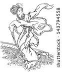 the girl is dancing | Shutterstock .eps vector #143794558