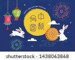 chinese mid autumn festival... | Shutterstock .eps vector #1438063868