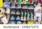 new york  ny  usa. june 18 ... | Shutterstock . vector #1438171472