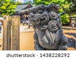 Stock photo lion statue in a shinto shrine in matsumoto japan 1438228292
