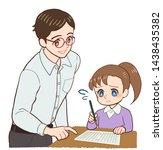 teacher teaching a child who is ... | Shutterstock . vector #1438435382