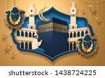 man doing salah prayer near...   Shutterstock . vector #1438724225