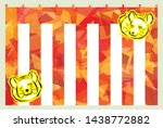 red and white curtain plus rat... | Shutterstock .eps vector #1438772882