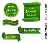 design shape eid aladha mubarak   Shutterstock . vector #1438781585