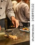 atmosphere on teppanyaki pan ... | Shutterstock . vector #1438955132
