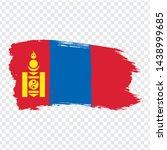 flag of mongolia  from brush...