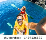 Selfie Couple With Top Vertica...